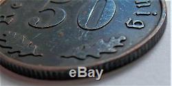 1939 Ww2 Nazi Era Original 50 Reichspfennig Ss Kantinegeld Coin Very Rare