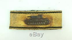 Rare Original Ww2 German Tank Strip In Gold