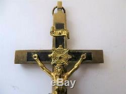 Very Rare WWII WW2 German Wehrmacht original Pectoral Cross of Field Chaplain KZ