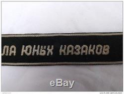 WW2 Original German Young Cossack Cuff Title. Very very rare