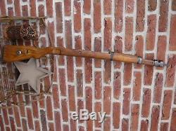 WaA77 cupped bp K98 k stock set. Original German WWII. For 98k BNZ US1945